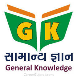 General Knowledge E-Book Part 4 by Jarjis Kazi Sir