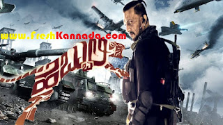 Hebbuli Kannada Movie Songs Download