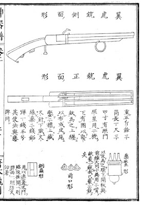 Ming Chinese Triple-barreled Matchlock Gun