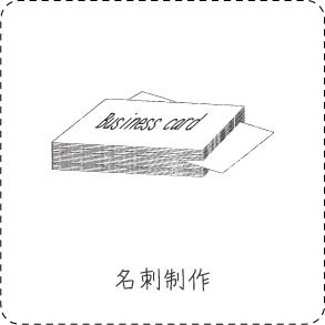 http://design-w-v.blogspot.jp/p/card.html