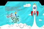 Prematho Mi Karthik-thumbnail-cover