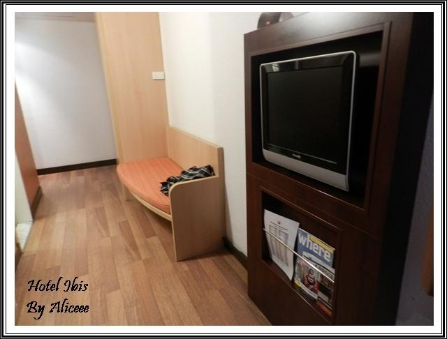 hotel-ibis-budapesta-hosok-ter-camera