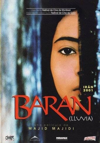 Baran (2001) ταινιες online seires oipeirates greek subs