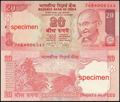 20 रु. का नया नोट