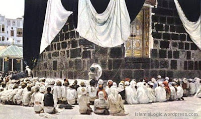 History of the Black Stone and Its Relation ritual of Hajj and Umrah