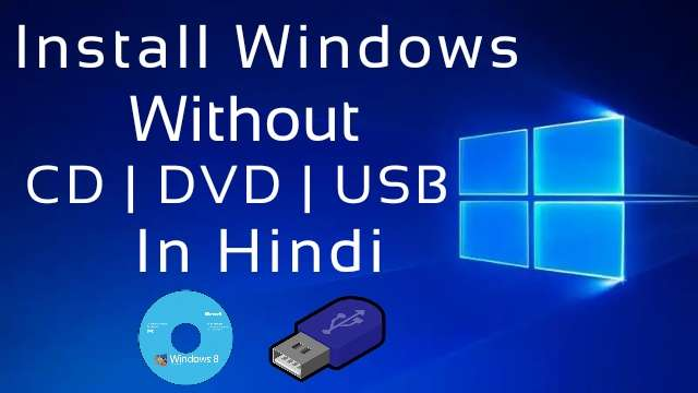 Bina Cd Dvd Pendrive Ke Computer Me Windows Kaise Install Kare