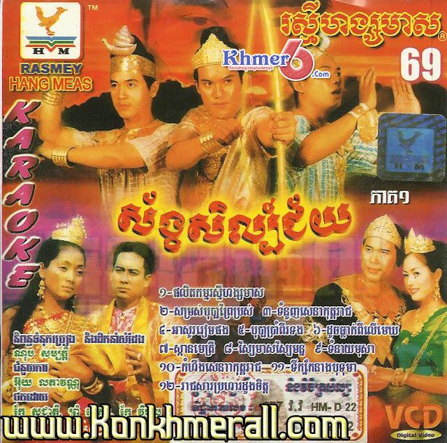 [Album] RHM VCD Vol 69    MP4