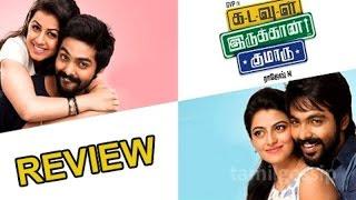 Kadavul Irukaan Kumaru   Full Movie Review