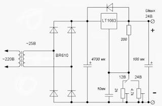 power supply 12 24 volt