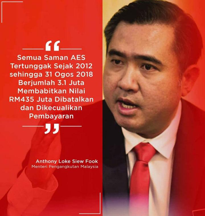 Kenyataan Rasmi Saman AES Sebelum September 2018 Batal
