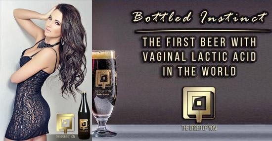 Cerveja com bactéria vaginal de Top model é uma bizarra novidade - Img 2