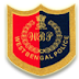 West Bangal Police Job, West Bangal Police Recruitment || पश्चिम बंगाल के पुलिस विभाग में आई भर्ती, अंतिम तिथि - 5 मार्च 2019