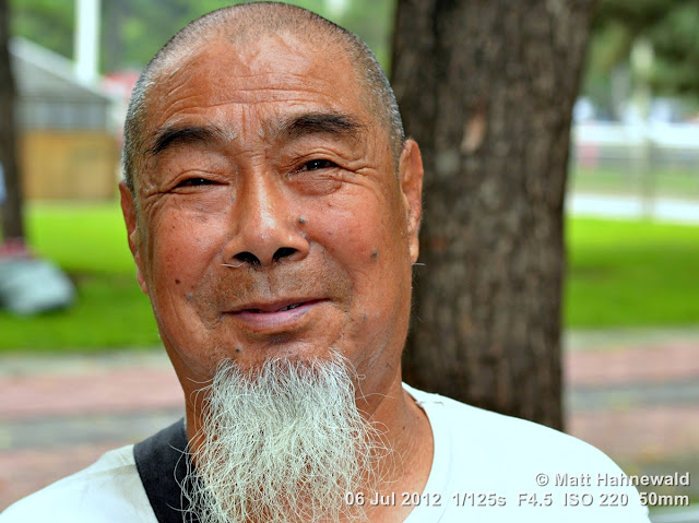 China, Beijing, old Chinese man, white beard, people, street portrait
