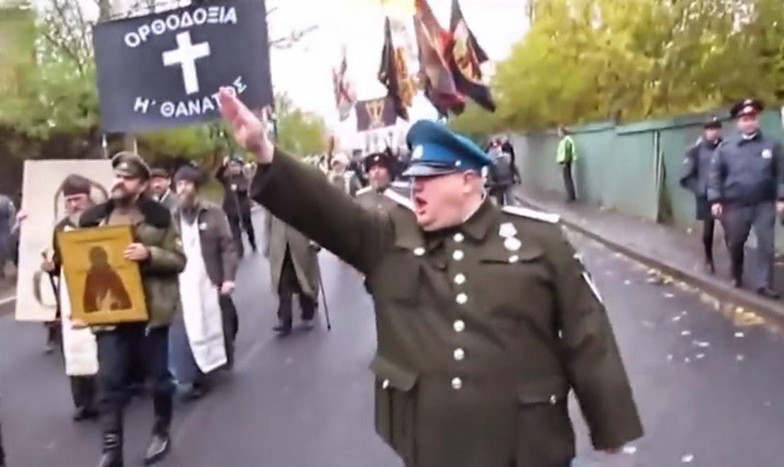 фашизм русский фото