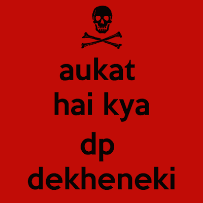 Most Funny Status For Whatsapp In Hindi