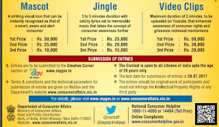 Mascot, Jingle & Video Clips Competition For Creating Consumer Awareness