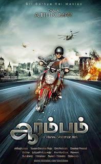 Arrambam Tamil Full Movie Watch Online DVD Rip