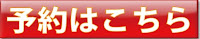 https://www.tablecheck.com/shops/pasela-ueno/reserve?menu_lists[]=59eee2d8c70d3ebab3000166