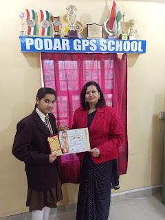 पोदार जी.पी.एस. की छात्रा को मिला प्रतिभा खोज परीक्षा में द्वितीय पुरस्कार