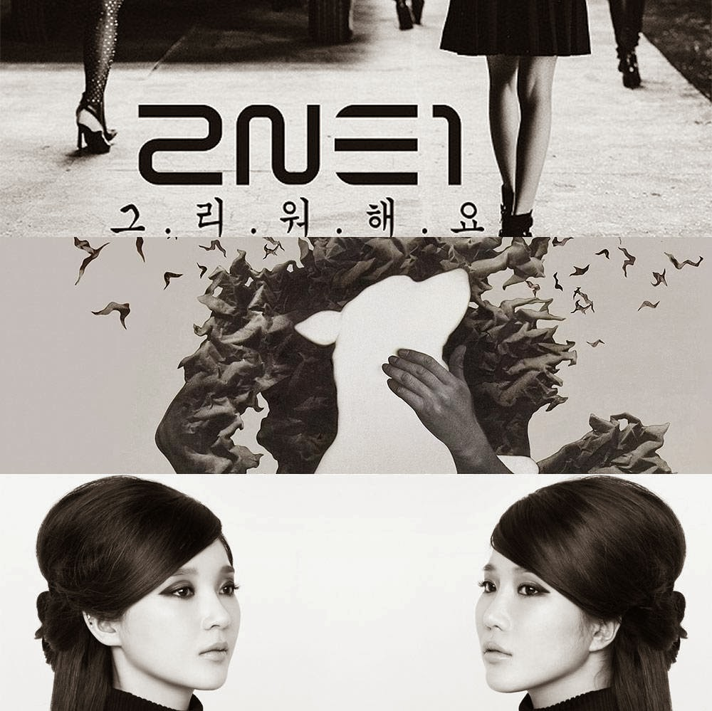 Daily2NE1♥: Instiz Releases Chart Rankings For The Fourth