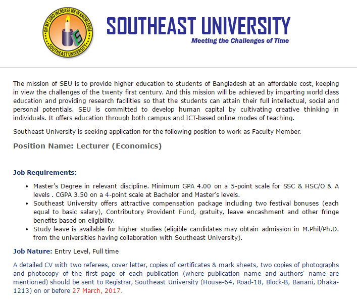 Career   Southeast University   Lecturer (Economics)