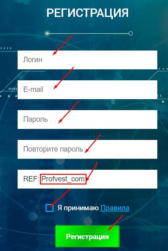 Регистрация в Alt4Coin 1