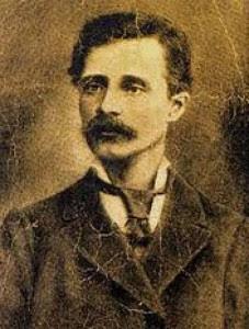 Григор Прличев
