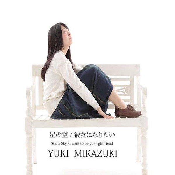 [Single] 三日月雪 – 星の空 (2016.03.09/MP3/RAR)