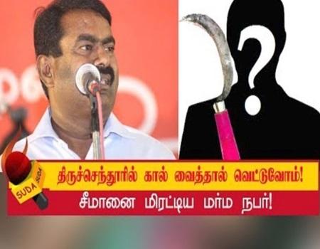How come tamil god murugan be white toned slams seeman