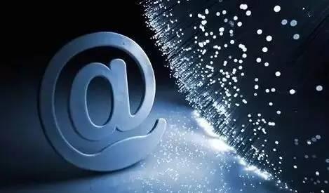 互聯網服務供應商ISP - eDM Email Marketing Software