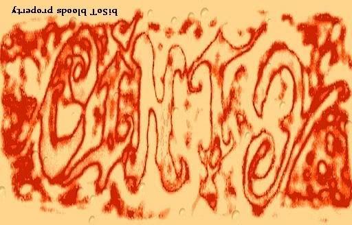 Ambigram Cinta