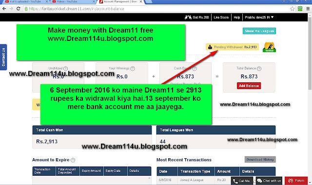 6 September 2016 ko maine Dream11 fantasy cricket se 2913 rupees ka widrawal kiya apne bank account ke liye-see screenshot