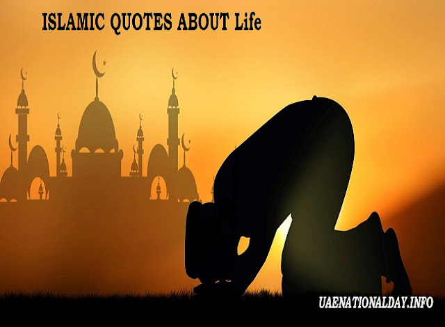 Islamic Image With Quotes