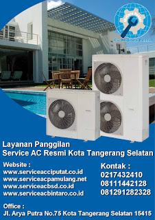 Cv. Mutiara Pessel | Service AC Panggilan Tangerang Kota