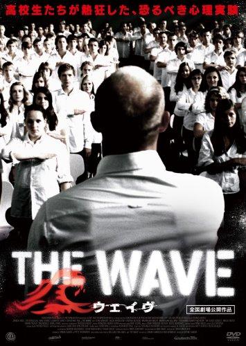映画 THE WAVE ポスター