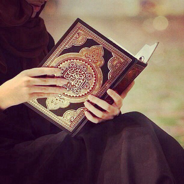 Gambar Al Quran Terbaru