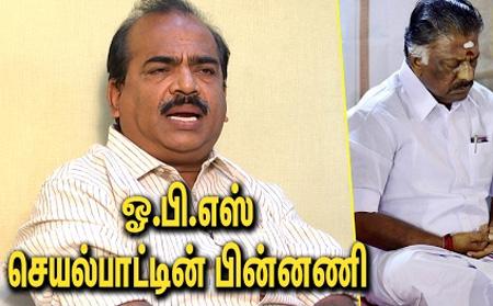 Nanjil Sampath Interview about O Panneerselvam and Sasikala