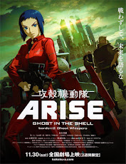 pelicula Ghost in the Shell Arise. Border 2 Ghost Whispers (2013)