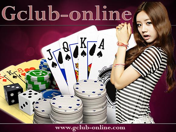 Gclub กับการเล่นบาคาร่า