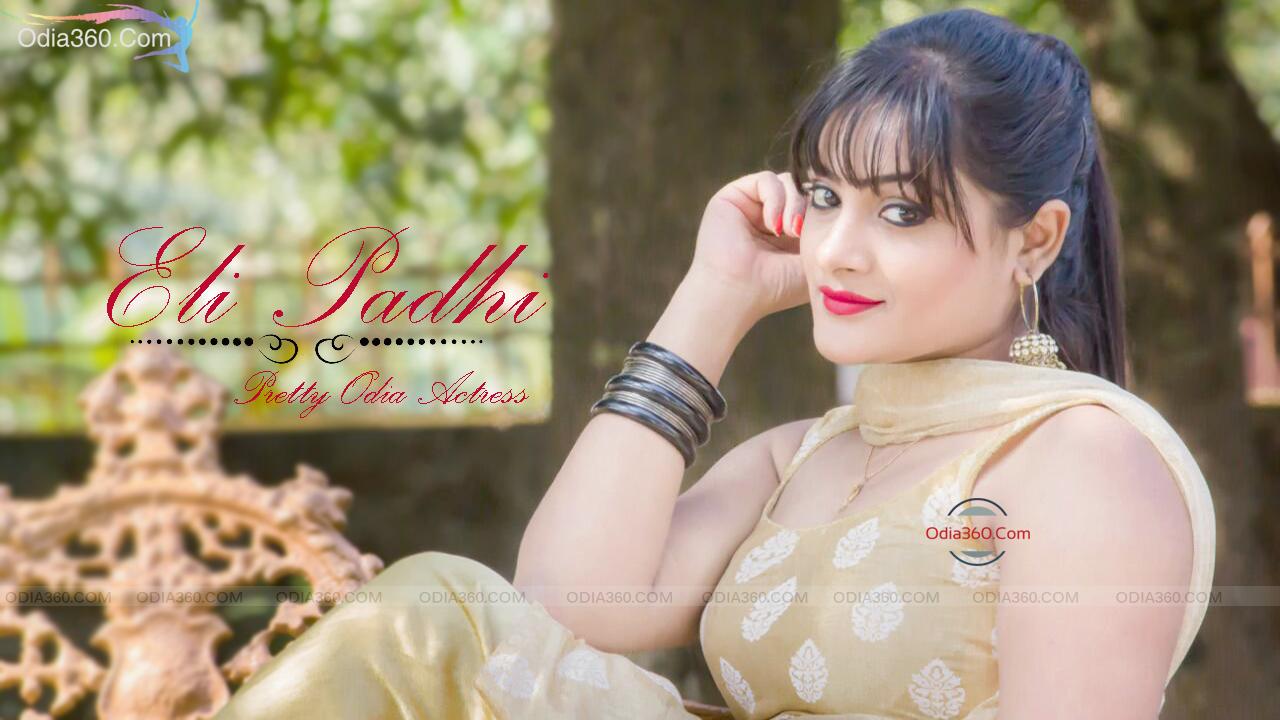 Eli Padhi Hot Odia Item Girl Hd Wallpaper Download -6253