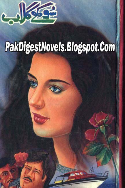 Sookhay Gulab Novel By M.A Rahat Pdf Free Download