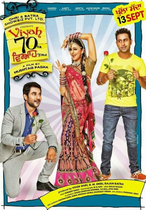Free Download Viyah 70 Km 2013 Punjabi Movie - Watch -1415