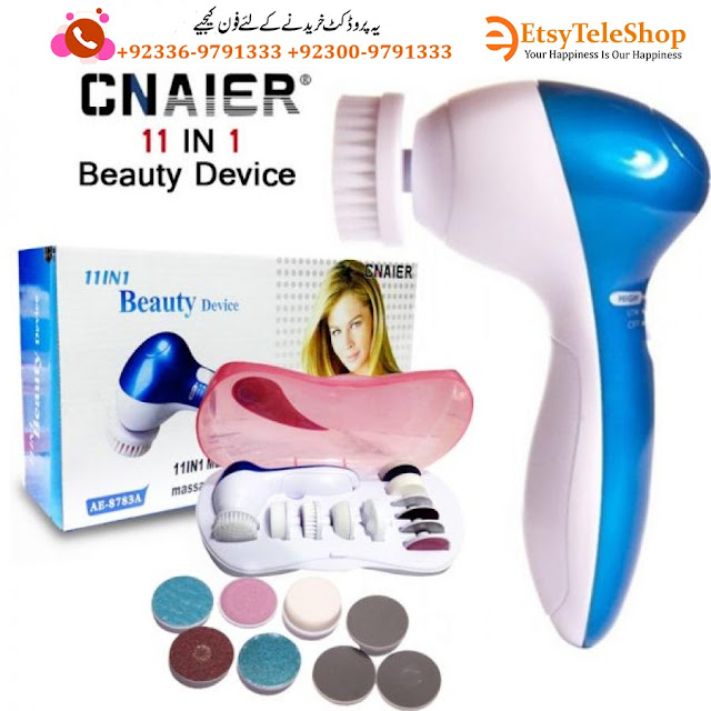11 In 1 Face Massager In Pakistan Lahore Karachi Islamabad