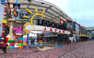 【親子旅遊】名古屋 | 樂高主題樂園 LEGOLAND Japan (超詳盡介紹)