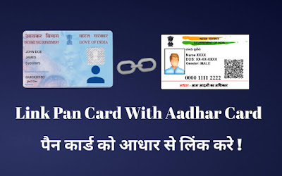 how To Link Pan Card To Aadhar Card