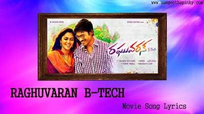 raghuvaran-b-tech-telugu-movie-songs-lyrics