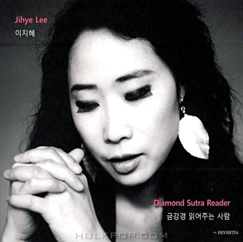 Jihye Lee – Diamond Sutra Reader