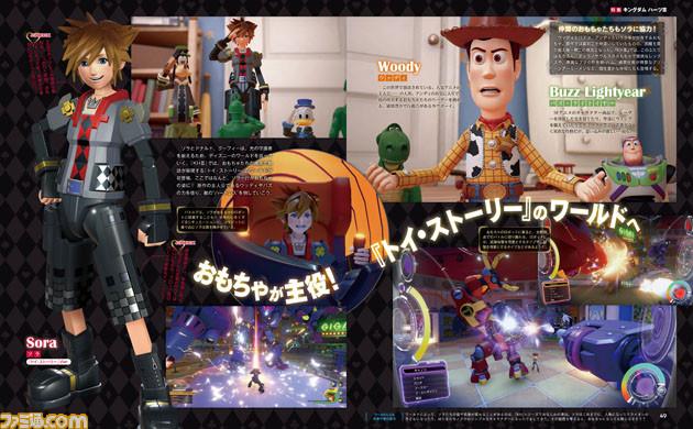 Kingdom Hearts III tendrá menos mundos que Kingdom Hearts II pero con más profundidad