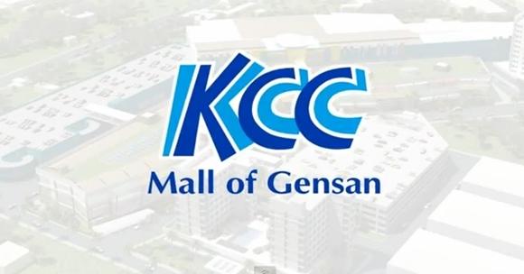 Latest Kcc Veranza Mall Job Hiring March 2013 South
