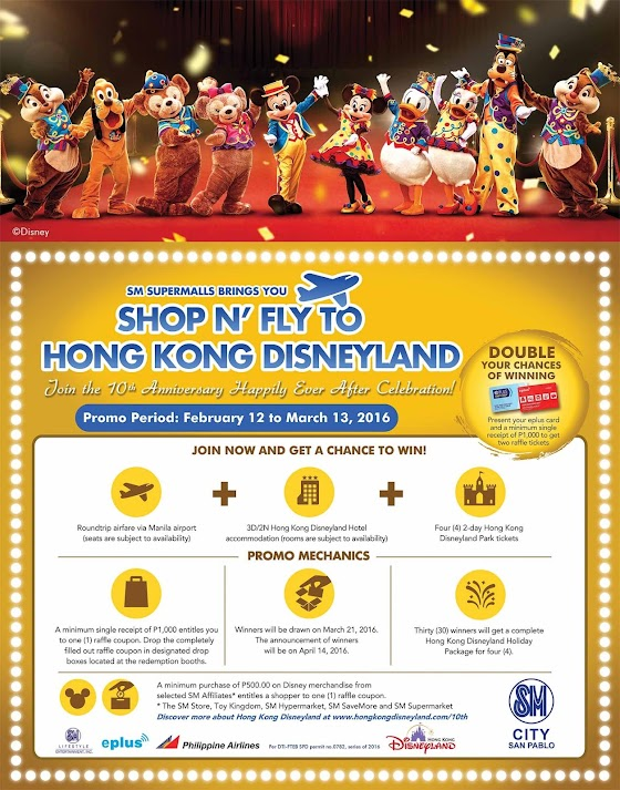 Shop at SM, Get a Chance to Visit  Hong   Kong Disneyland with Your Family for Free! (Press Release)